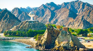 Cheap Flights to Muscat
