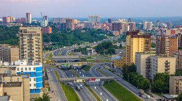 Cheap Flights to Novosibirsk