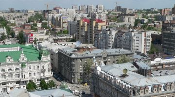 Cheap Flights to Rostov On Don