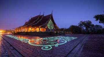 Cheap Flights to Ubon Ratchathani