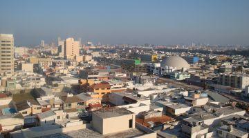 Cheap Flights to Veracruz
