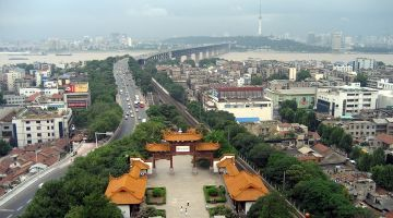 Cheap Flights to Wuhan