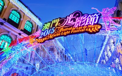 Street_in_Macao_Light_Festival._Located_near_Civic_and_Municipal_Affairs_Bureau_IACM_fxwbvl