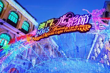 Street_in_Macao_Light_Festival._Located_near_Civic_and_Municipal_Affairs_Bureau_IACM_fxwbvl