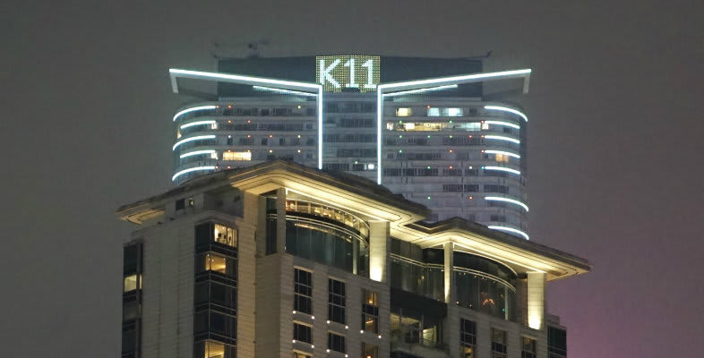 K11-Buildingcropped_u2rrcd