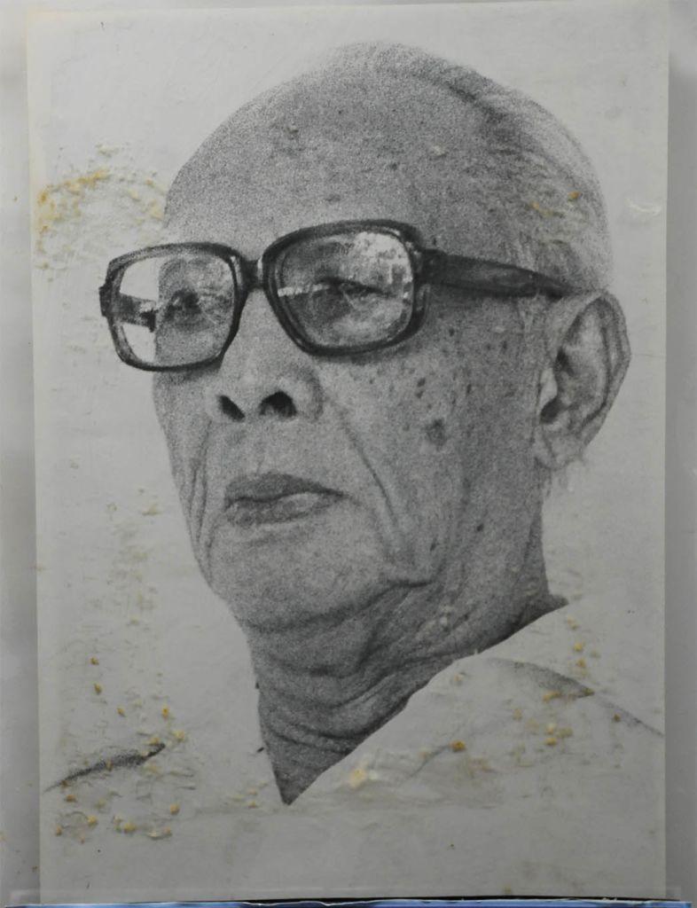 Djamaluddin Adinegoro