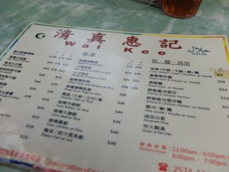 Hong Kong's best halal dining