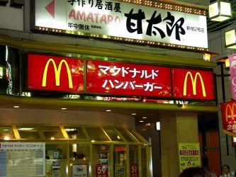McDonald's Saved My Trip From Being A Total Flop: 4 Reasons Why the Fast Food Joint is Heaven-Sent For Travellers