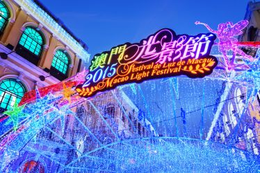 Re-energise with Macau's winter events