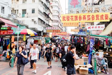 8 Reasons Why You Should Explore Sham Shui Po in Hong Kong
