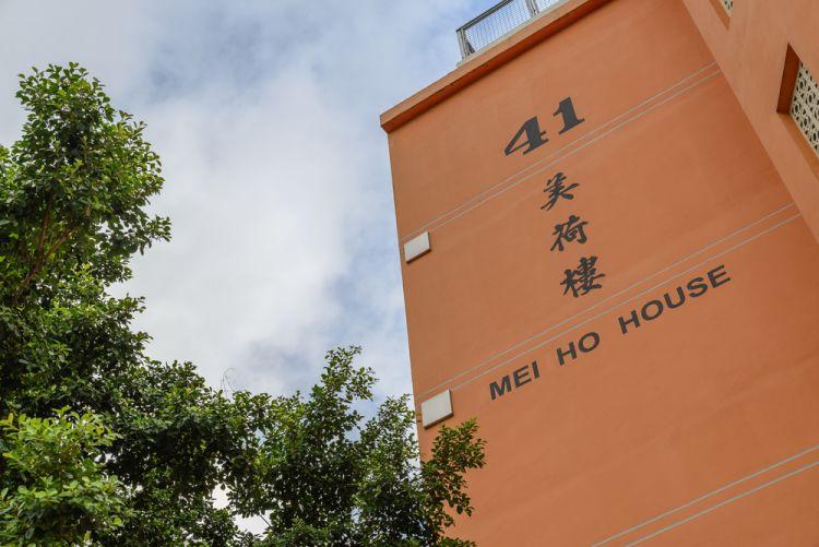 YHA Mei Ho House Youth Hostel - 8 Reasons Why You Should Explore Sham Shui Po in Hong Kong