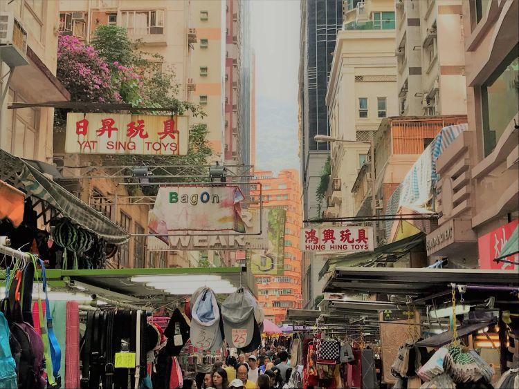 Toy Street Hong Kong