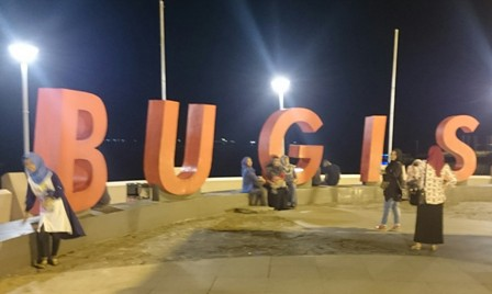 Bugis sign Makassar
