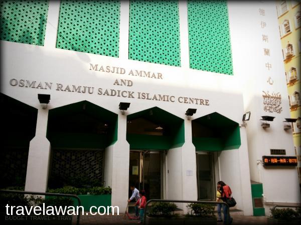 Masjid Ammar and Osman Ramju Sadick Islamic Centre