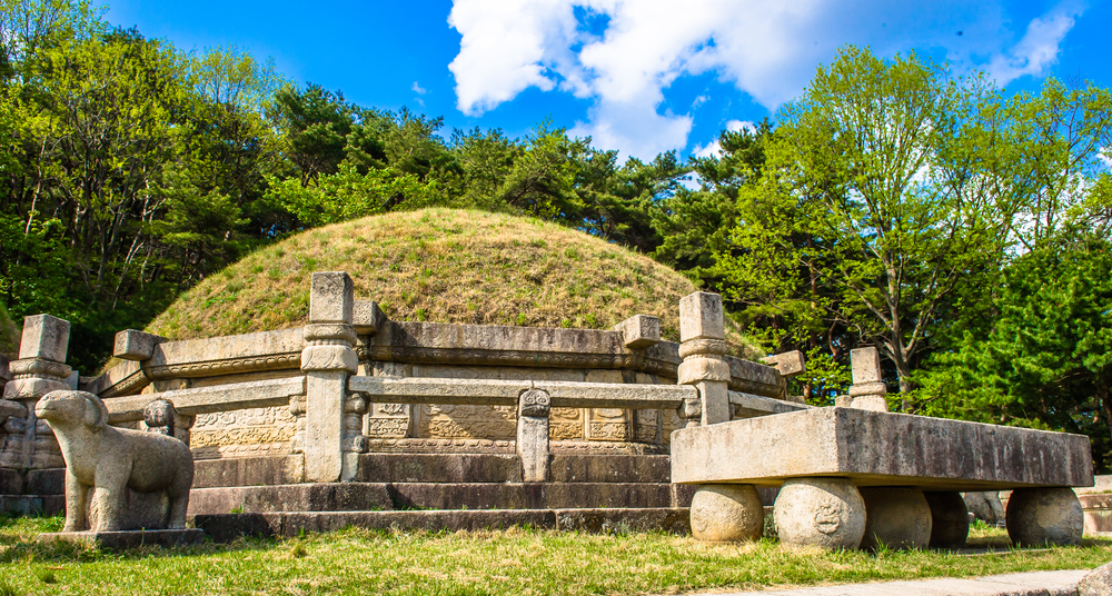 Makam Raja Kongmin