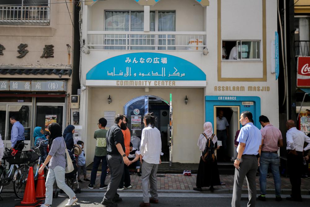 Hasil gambar untuk Islamic center chiba