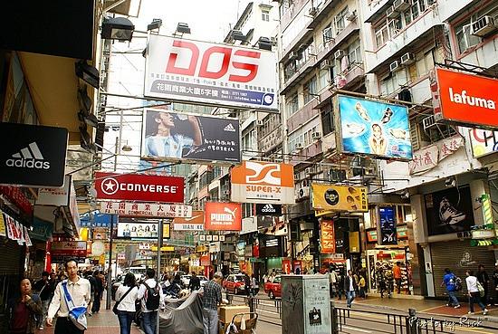 Sneakers Street Hong Kong