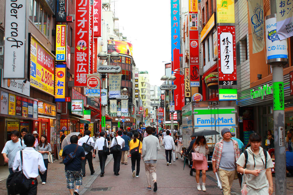 Tourists Love Them, Locals Can't Live Without Them: The One Place You Need to Know About When Visiting Japan