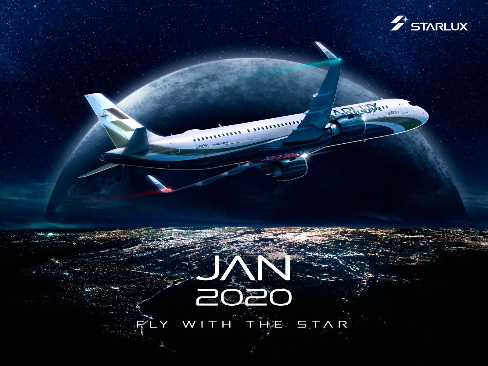 王子復仇記 星宇航空即將起航 機票你訂了嗎 Wego Taiwan