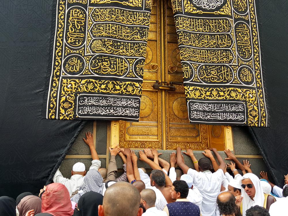 Wego_Fakta Unik Ibadah Haji_penutup Kakbah