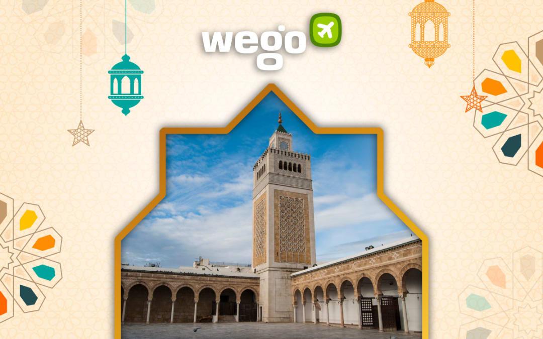 Ramadan in Tunisia 2021: When and How to Celebrate