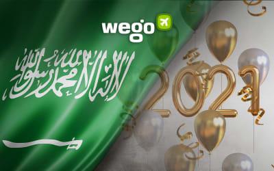 New Year's Celebration in Saudi Arabia: Welcoming 2021 in KSA