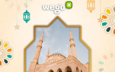 Ramadan in Lebanon 2021: When and How to Celebrate