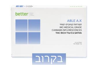 בטר - Better - תפרחות קנאביס רפואי - T15/C3 - Able A.K