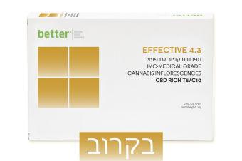 בטר - Better - תפרחות קנאביס רפואי - T5/C10 - Effective 4.3