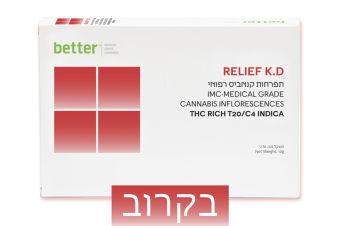 בטר - Better - תפרחות קנאביס רפואי - T20/C4 - Relief K.D