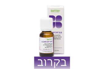 בטר - Better - שמן קנאביס רפואי - T15/C3 - Comfort B.K