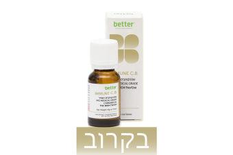 בטר - Better - שמן קנאביס רפואי - T10/C10 - Immune C.B.Dream