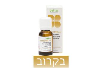 בטר - Better - שמן קנאביס רפואי - T1/C20 - Effective 4.3
