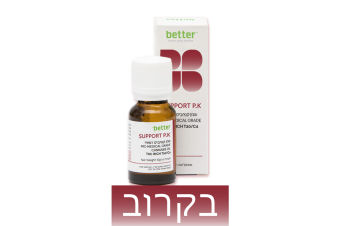 בטר - Better - שמן קנאביס רפואי - T20/C4 - Support PK