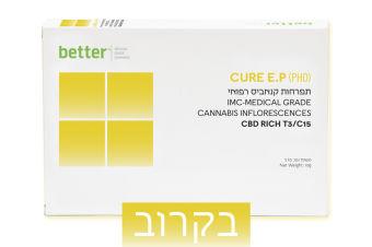 בטר - Better - תפרחות קנאביס רפואי - T3/C15 - Cure E.P