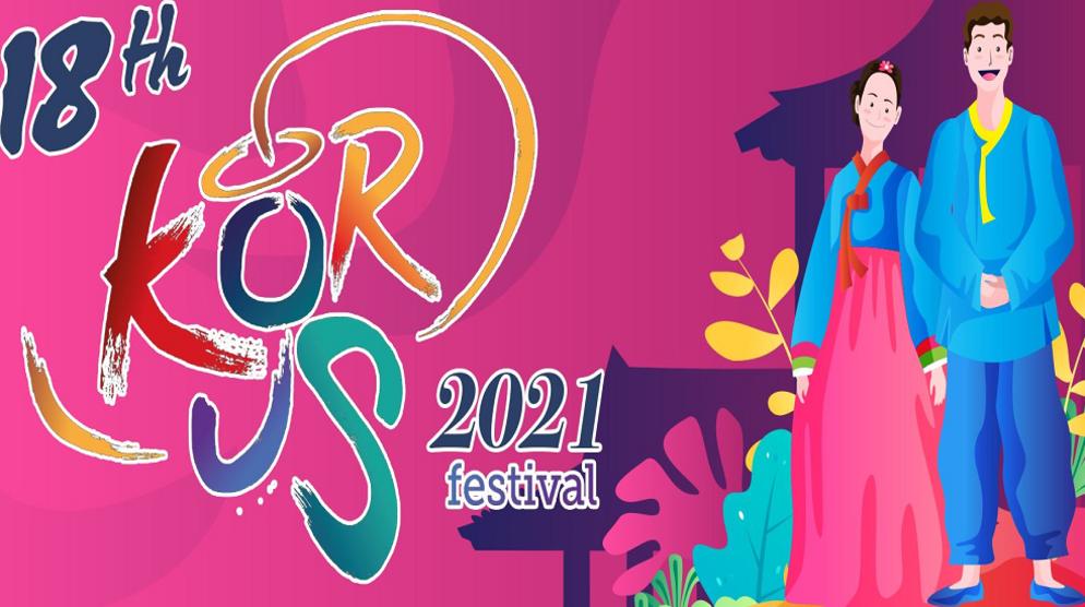 KORUS Festival
