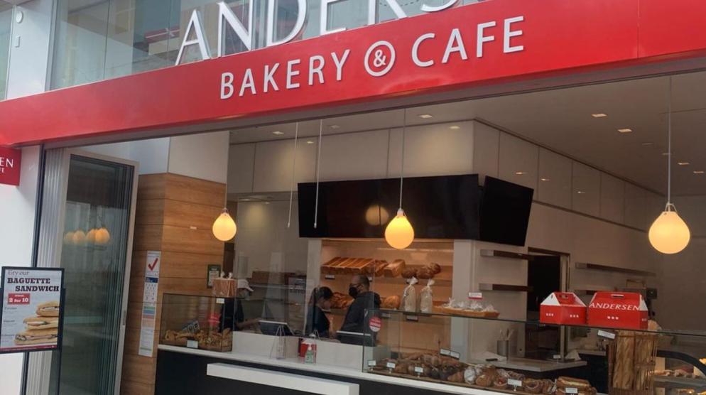 Now Open: Andersen Bakery