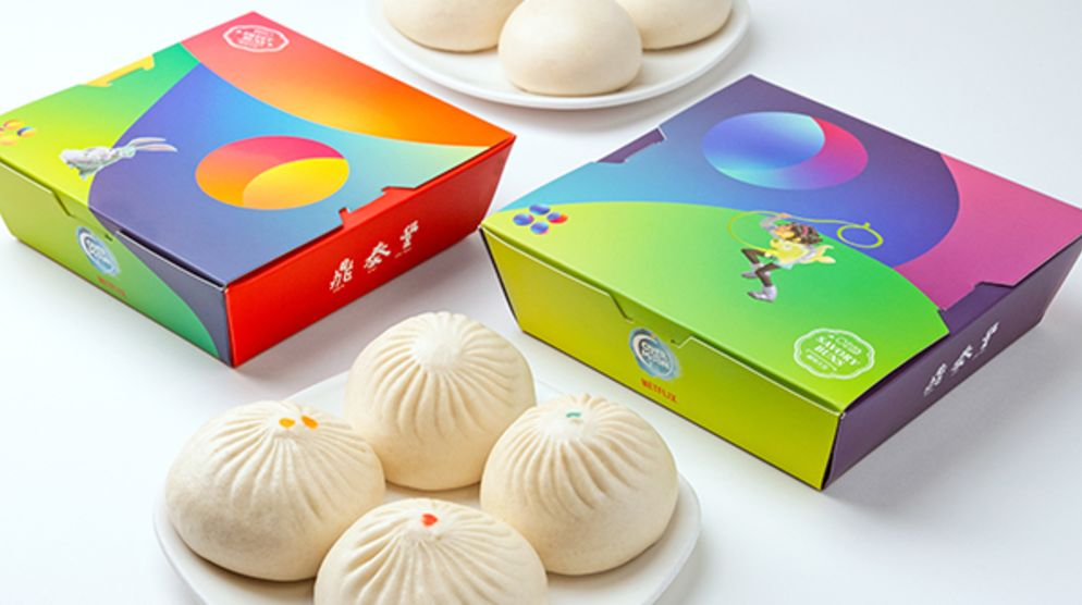 Take a journey Over the Moon with Netflix and Din Tai Fung's Full Moon Feast