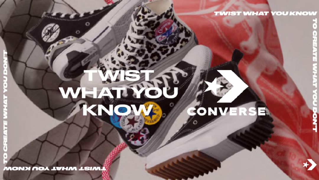 Converse odświeża klasyki!