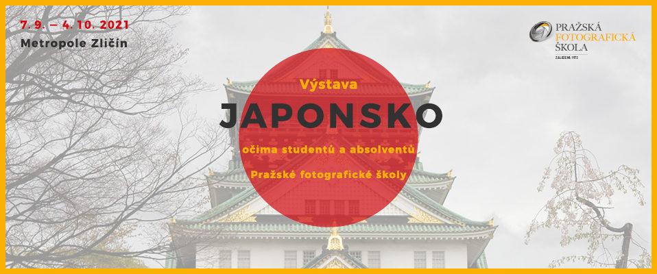 Japonsko očima studentů a absolventů PFŠ