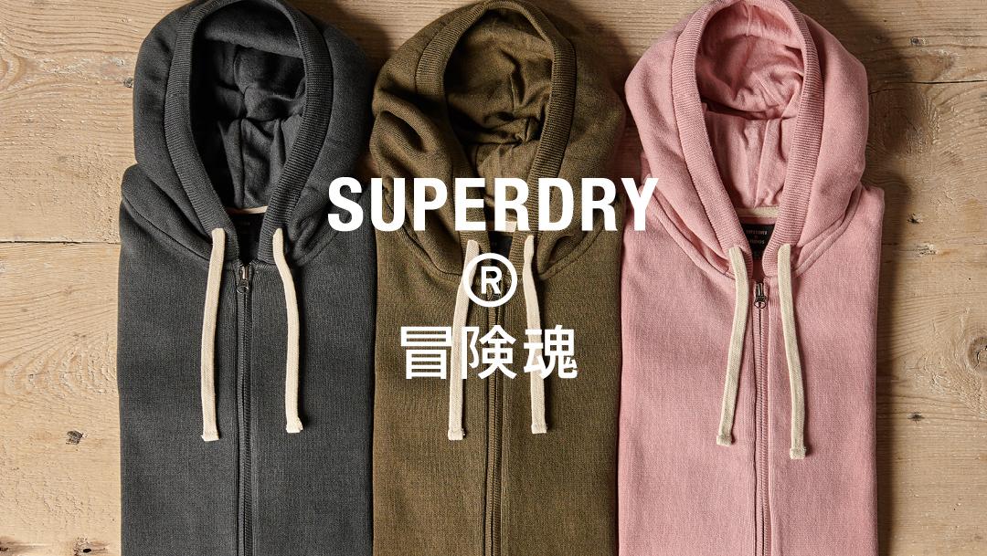 BEST IN CLASS - Superdry