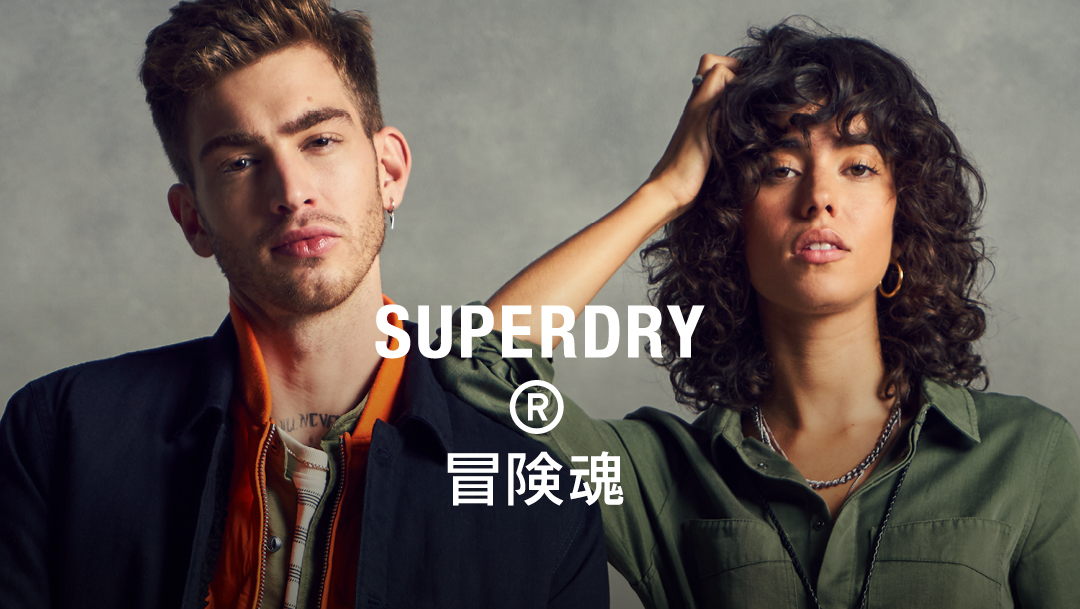 Nouvelle collection Superdry