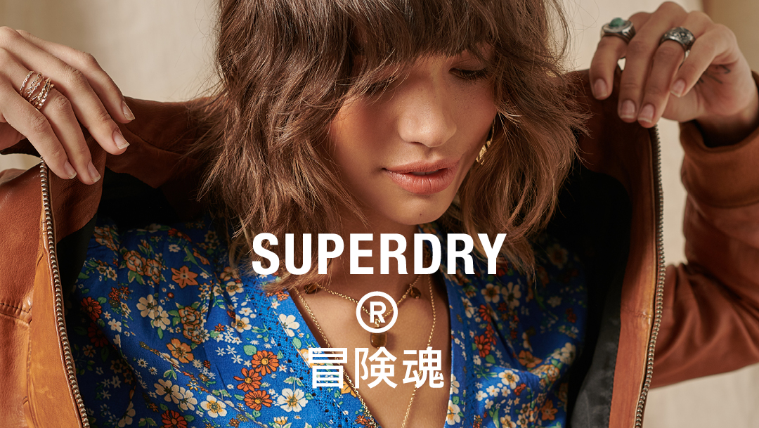 BACK TO SCHOOL WITH  SUPERDRY