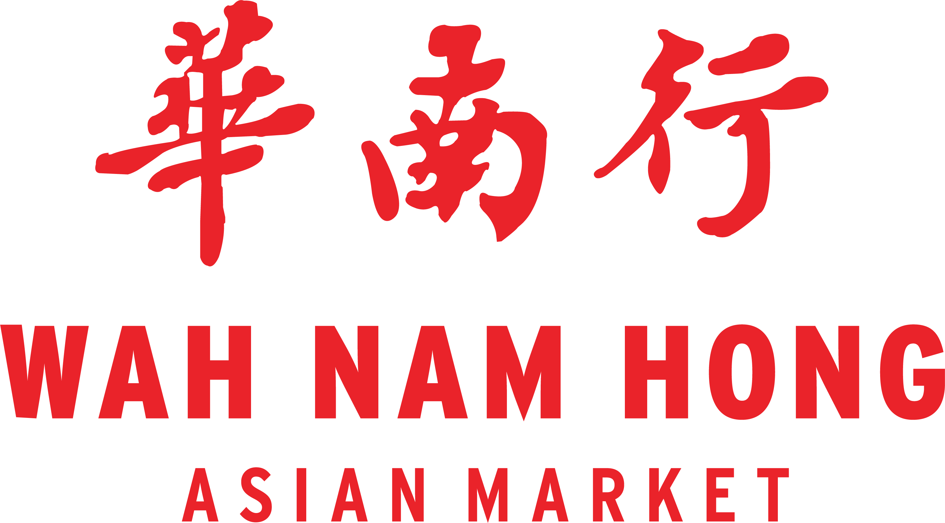 Wah Nam Hong supermarkt