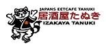 Tanuki Izakaya