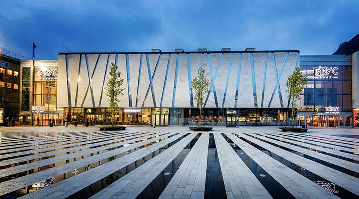 Filmstaden Täby C Täby Centrum