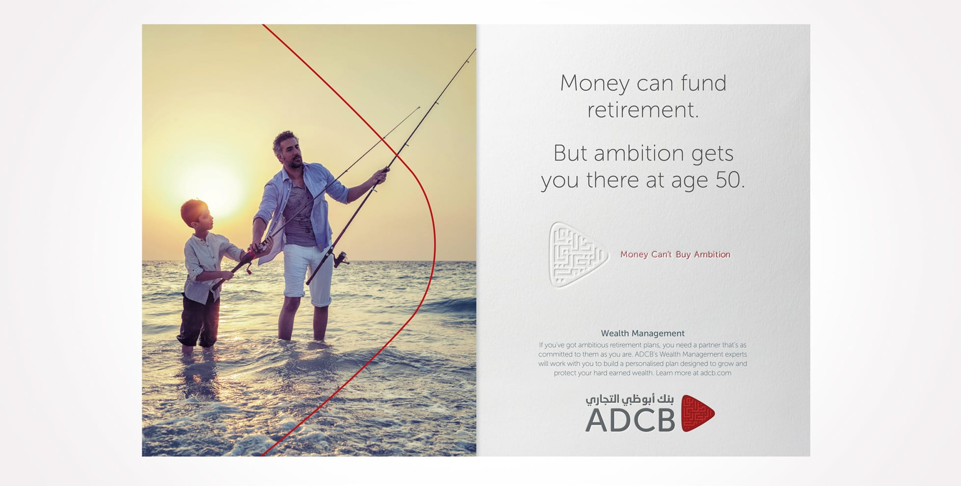 adcb_banner_design7