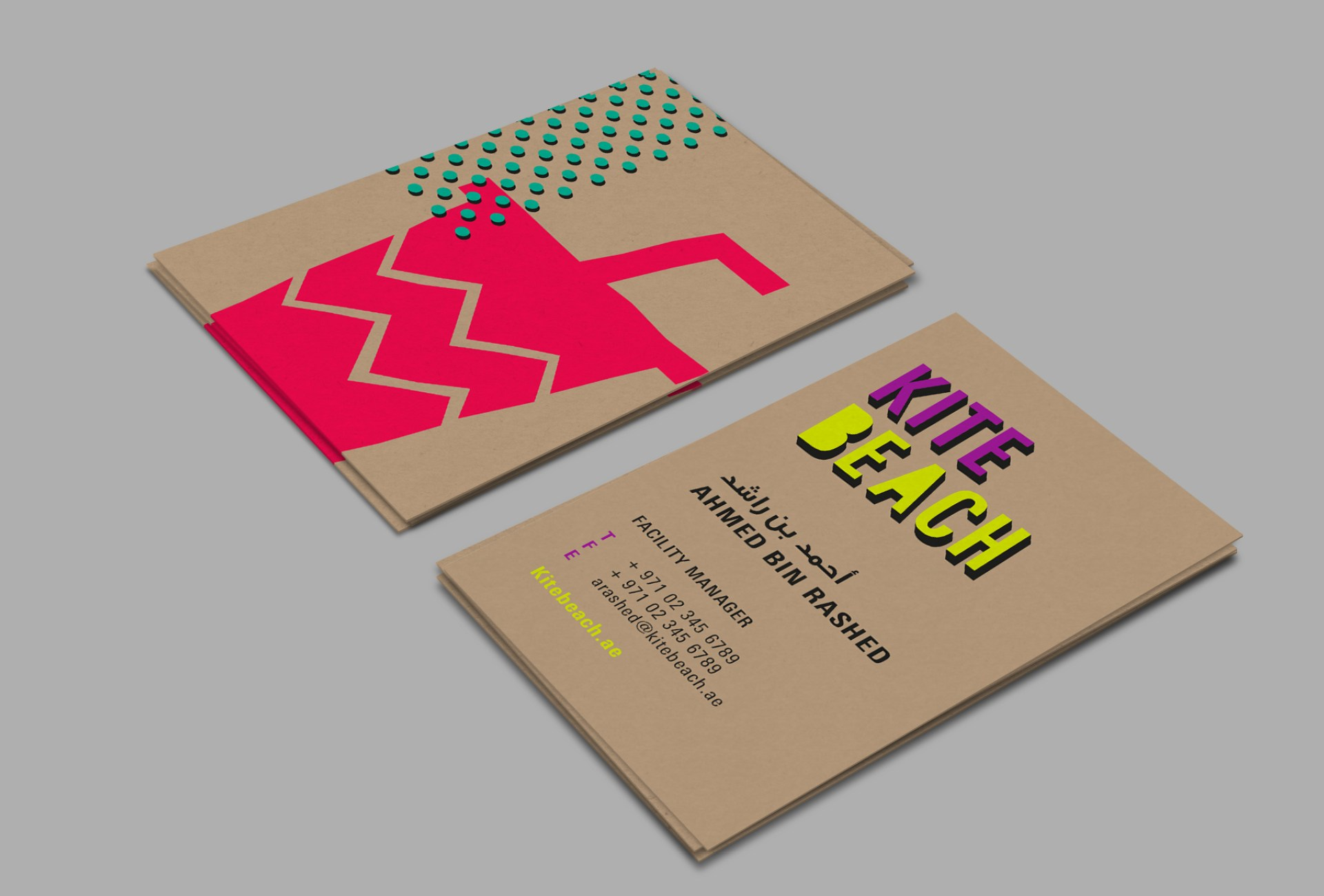 meeras_kitebeach_businesscards1