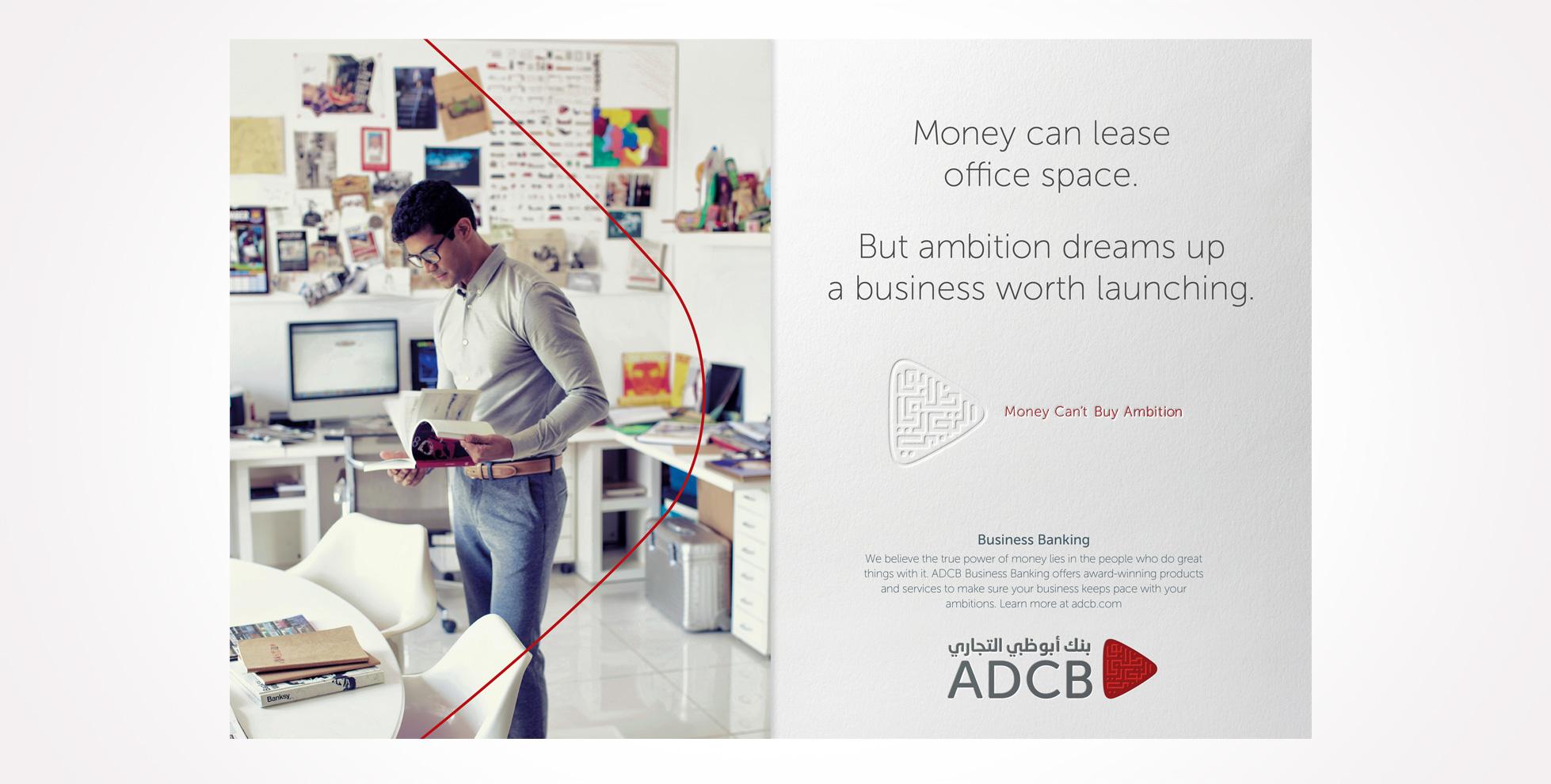 adcb_banner_design6
