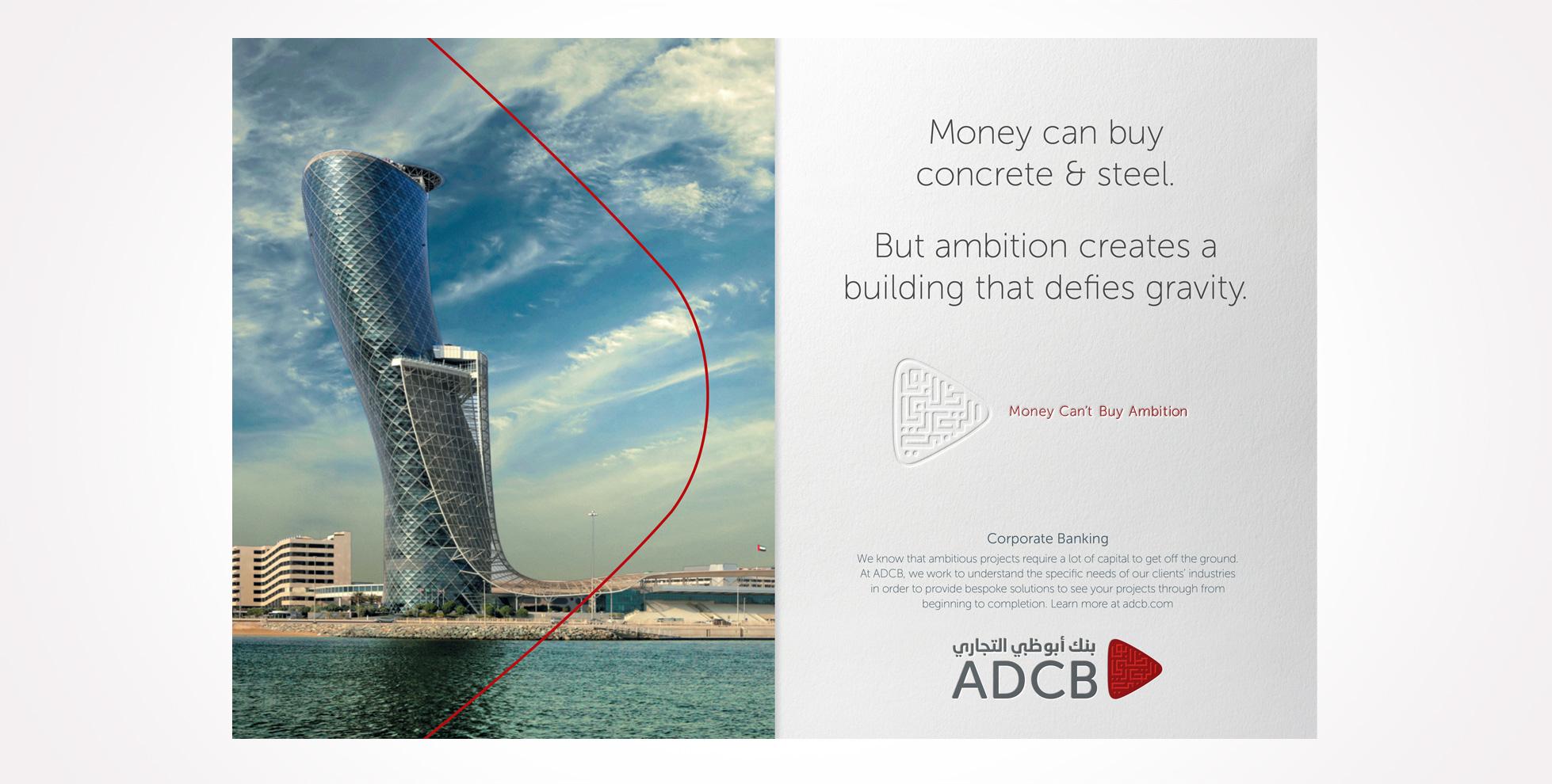 adcb_banner_design4